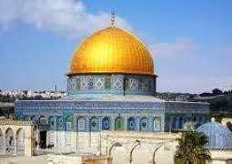 آسٹریلیا دا اپنڑاں سفارت خانہ القدس منتقل کرنڑ تے غور