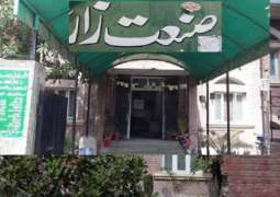 Rs 11 million approved for Sanat Zar upgradation
