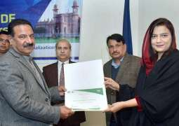 University of Agriculture Faisalabad tops in HEC Technology Development fund projects