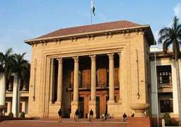 Treasury introduces 6 Bills in Punjab Assembly