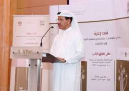 Al Mansouri highlights UAE economy achievements in 2018