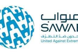Sawab Centre celebrates national pride, launches campaign