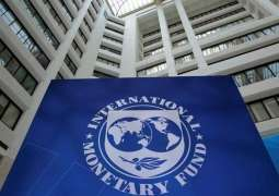 IMF to Consider Renewing Financial Support to Ukraine on December 18