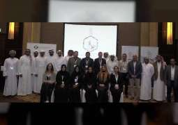 GSCAO launches first-ever Arabian Oryx Housing and Husbandry Guidelines