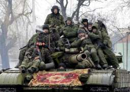 Kiev Preparing Military Offensive in Mariupol Region to Make Way to Russian Border -Moscow