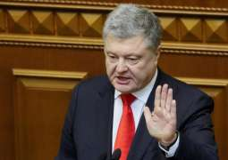 Moscow Believes Poroshenko May Use Donbas Escalation for Canceling Presidential Election
