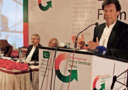 PTI government devises comprehensive programme to address power sector issues