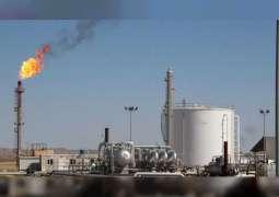 Dana Gas hits production landmark of 70,000 boepd