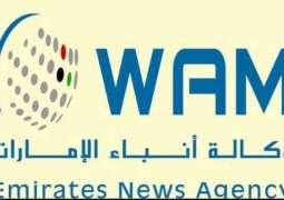 Digital push unlocks UAE's key potential