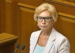 Authorities of Donetsk Republic Transfer 13 Prisoners to Kiev - Ukrainian Ombudswoman