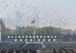 China holds national memorial ceremony for Nanjing Massacre victims