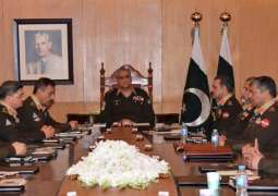 216th Corps Commanders' Conference reviews geo-strategic environment