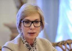 UPDATE - Authorities of Donetsk Republic Transfer 13 Prisoners to Kiev - Ukrainian Ombudswoman