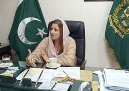 Corrupt influential seems frightened of accountability process: Zartaj Gul Wazir