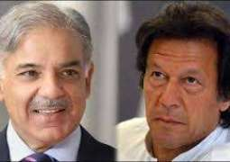 عمران خان نے (ن) لیگ نوں پہلا این آر او دے دتا