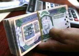 ڈالر دی قدر وچ وادھے نال سعودی ریال وی مہنگا ہوگیا