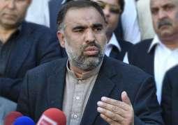 عالمی سطح تے کشمیر دے حوالے نال کم کرنڑ آلے پاکستانیاں دے گروپ قومی اسمبلی اجلاس دی کارروائی ڈٹھی