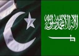 پاکستان نوں سعودی عرب ولوں 1ارب ڈالر دی دوجی قسط مل گئی