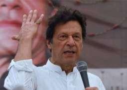 حکومتی وزیراں دی شامت آ گئی، وزیر اعظم عمران خان نے وڈا حکم جاری کر دتا