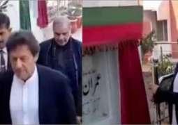 خیبرپختونخوا حکومت نے وزیر اعظم عمران خان نوں ماموں بنا دتا