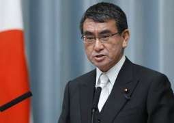 Japan Moving Forward to Ensure 'Free, Fair, Secure' Cyberspace - Foreign Minister