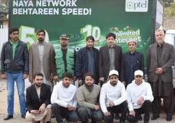 PTCL Upgrades Hayatabad, GT Road, Khyber & City Exchanges in Peshawar