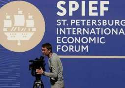 Qatar to Participate in SPIEF-2020 as Guest Country - Roscongress Foundation
