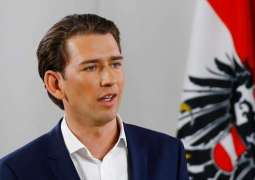EU, Egypt Discussing Ways to Boost Cooperation to Tackle Illegal Migration - Kurz
