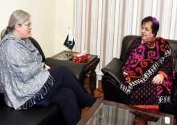 وفاقی وزیر انسانی حقوق ڈاکٹر شیریں مزاری نال کینیڈا دی ہائی کمشنر وینڈی گلموردی ملاقات