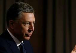 US to Announce More Weapons Deliveries to Ukraine in Couple of Months - Volker