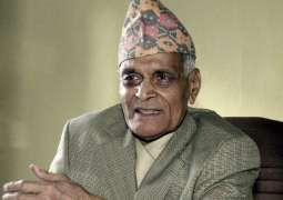 Former Nepali Prime Minister Tulsi Giri Dies at 92 - Reports