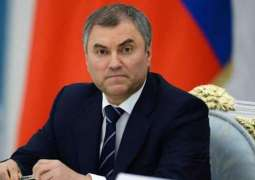 Russia Not Ruling Out Joint Projects With China in Africa - Foreign Ministry