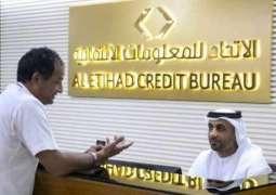 Etihad Credit Insurance awards technology contract to Tinubu Square