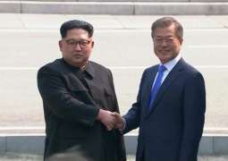 North Korea Peace Talks Fail to Produce Concrete Denuclearization Plan