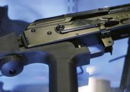 US Bans 'Bump Stocks,' Similar Devices as Illegal Machine Guns - Justice Department