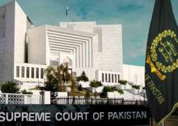 Supreme Court issues written order in Model Town case