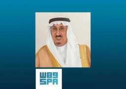 الدكتور السماري : ميزانية الدولة تتويج لإنجازات الرؤية بشموخ جديد