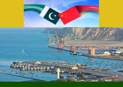 سی پیک آن پاکستان اٹی روزگار نا وارخواہی تے ٹی ودکی مس، چین پاکستان اٹی 56ارب ڈالر آن زیات نا زرکاری کننگ ءِ ، سی پیک سیکرٹریٹ