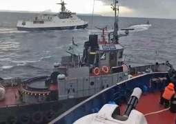 Russia 'Assaulted,' Not 'Aggressive' State - Italian Politician on UNGA Azov Resolution