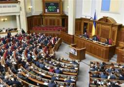 Ukrainian Lawmakers Start Fighting After Bill Depriving Canonical UOC of Its Name Passes