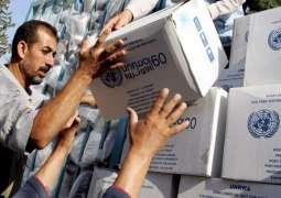 ورلڈ فوڈ پروگرام دا فنڈز گھٹ تھیونڑ پاروں فلسطینیاں اچ امداد اچ کمی دا علان
