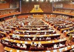 ملک اچ سکول نہ ونجنڑ آلے بالاں دی تعداد ڈو کروڑ 28لکھ اے، وفاقی وزیر تعلیم شفقت محمود