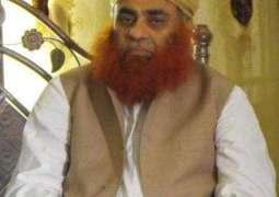 ادارہ تعلیمات اسلامیہ پاکستان نا سالانہ لس اجتماع نا چرجوئی ٹی محفل ذکر و دعا 24دسمبر آ مریک