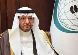 OIC discusses cooperation between member states to improve positive image of Muslims