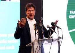 مديني جي رياست ۾ تعليم ۽ هيٺئين ۽ ڪمزور طبقن جي ڀلائي تي خاص ڌيان ڏنو ويو: وزيراعظم عمران خان
