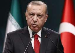 Erdogan Pledged to Eradicate 'Whatever Left' of Islamic State in Syria - Trump