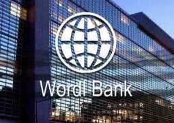 ٹیکسٹائل برآمدات اچ 10 سال دوران 27 فیصد ودھارا تھیا، عالمی بینک دی رپورٹ
