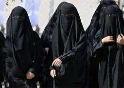 حجاب اتے عبایا دی عالمی مارکیٹ دا حجم 2020ءتئیں 327 ارب ڈالر تئیں ودھنڑ دا امکان ہے، پاکستان ایں مارکیٹ توں ودھ سار ے فائدے گھن سگدے، برطانوی نشریاتی ادارے دی رپورٹ