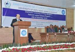President Masood urges teachers, students to take advantage of new technologies