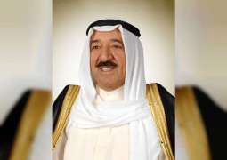 Kuwait names new ministers in cabinet reshuffle